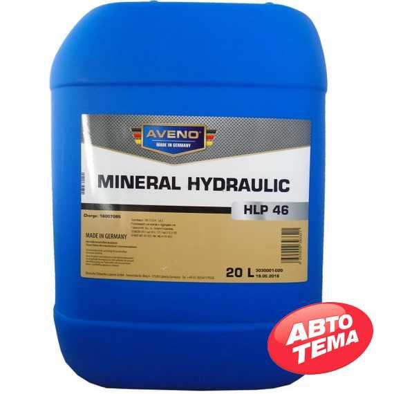 Гидравлическое масло AVENO Mineral Hydraulic HLP - Интернет магазин резины и автотоваров Autotema.ua