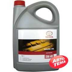 Купить Моторное масло TOYOTA Engine Oil Synthetic 5W-40 (5л)