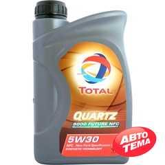 Моторное масло TOTAL QUARTZ Future NFC 9000 - Интернет магазин резины и автотоваров Autotema.ua