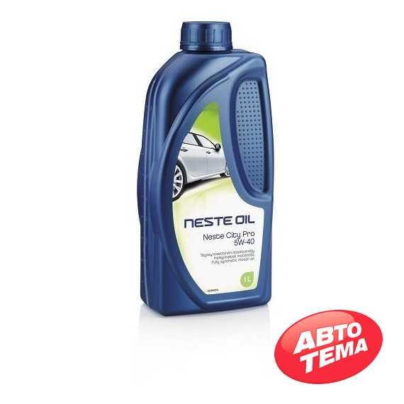 Моторное масло NESTE City Pro W  LongLife - Интернет магазин резины и автотоваров Autotema.ua