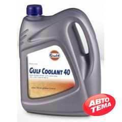 Купить Антифриз GULF Coolant 40 (5л)