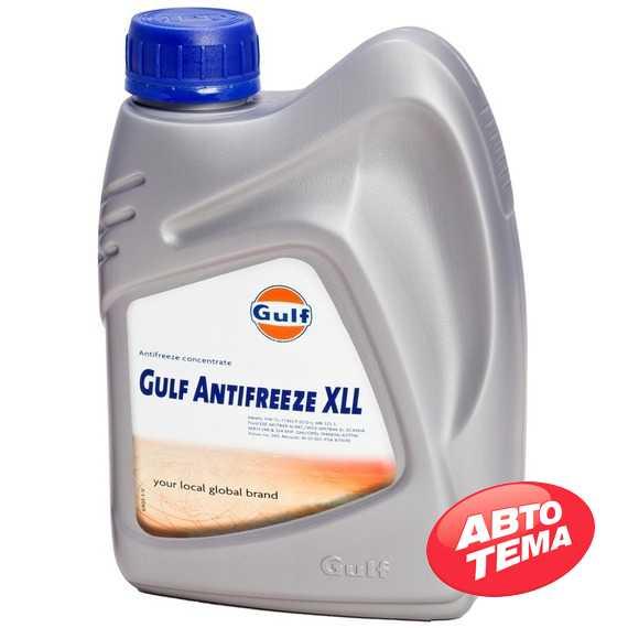 Антифриз GULF Antifreeze - Интернет магазин резины и автотоваров Autotema.ua