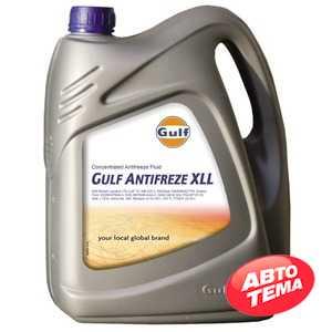 Купить Антифриз GULF Antifreeze XLL красный (5л)