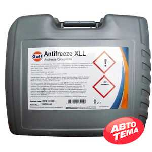 Купить Антифриз GULF Antifreeze XLL красный (20л)