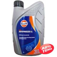 Купить Антифриз GULF Antifreeze LL синий (1л)