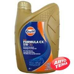 Купить Моторное масло GULF Formula CX  5W-30 (1л)