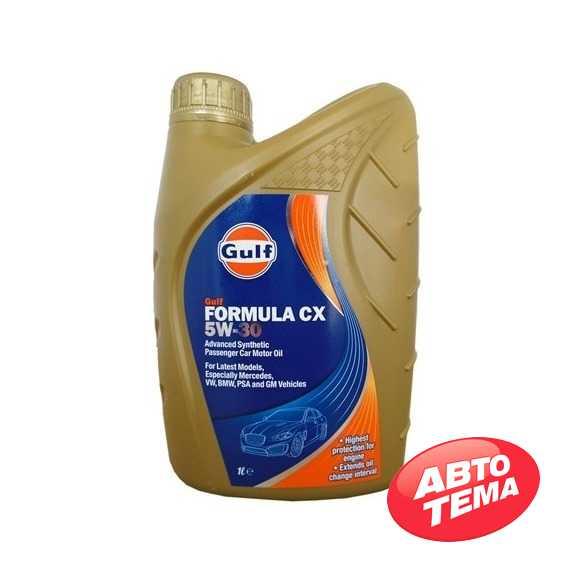 Моторное масло GULF Formula CX  - Интернет магазин резины и автотоваров Autotema.ua