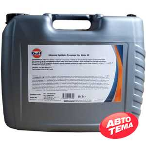 Купить Моторное масло GULF Formula G 5W-30 (20л)