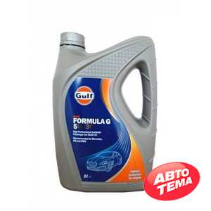 Купить Моторное масло GULF Formula G 5W-30 (5л)