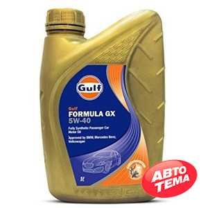 Купить Моторное масло GULF Formula GX  5W-40 (1л)