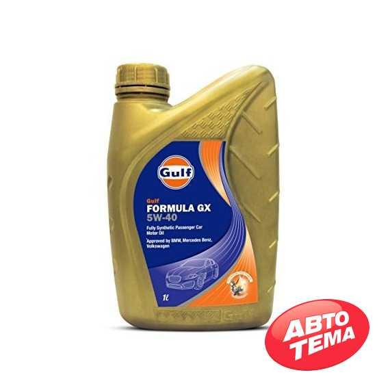 Моторное масло GULF Formula GX  - Интернет магазин резины и автотоваров Autotema.ua