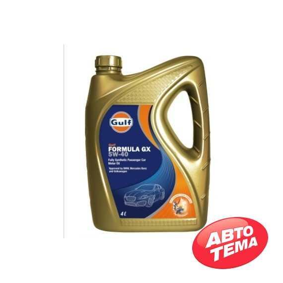 Купить Моторное масло GULF Formula GX  5W-40 (4л)