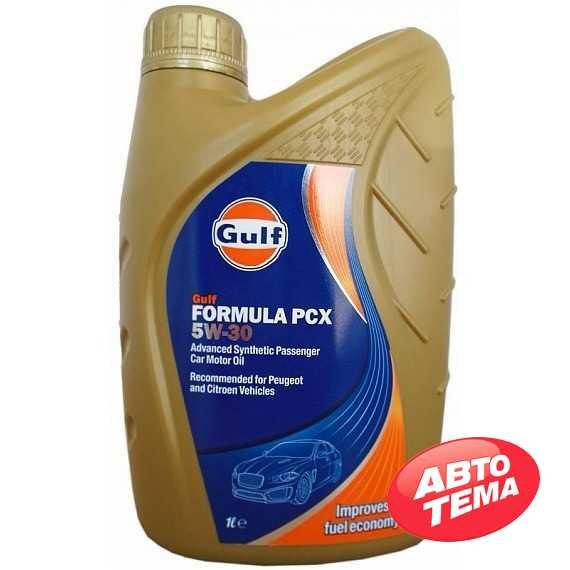 Моторное масло GULF Formula PCX - Интернет магазин резины и автотоваров Autotema.ua
