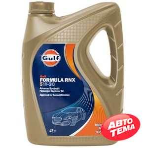 Купить Моторное масло GULF Formula RNX 5W-30 (4л)