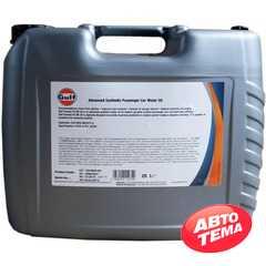 Купить Моторное масло GULF Formula ULE 5W-30 (20л)