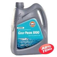 Купить Моторное масло GULF Pride 3000 (4л)