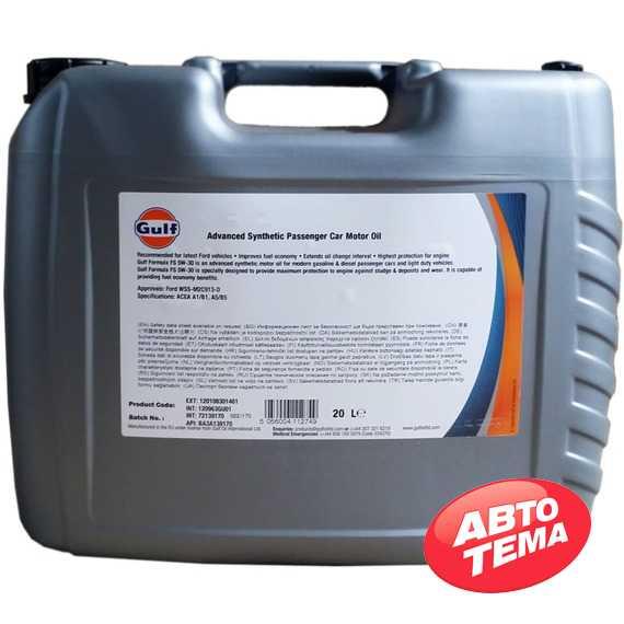Моторное масло GULF Super Tractor Oil Universal - Интернет магазин резины и автотоваров Autotema.ua