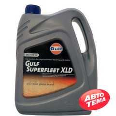 Моторное масло GULF Superfleet XLD - Интернет магазин резины и автотоваров Autotema.ua