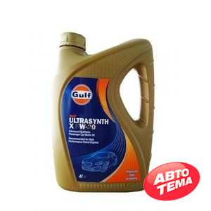 Купить Моторное масло GULF Ultrasynth X 5W-20 (4л)