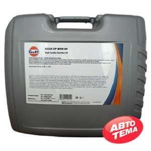 Купить Трансмиссионное масло GULF Gear EP 80W-90 (20л)