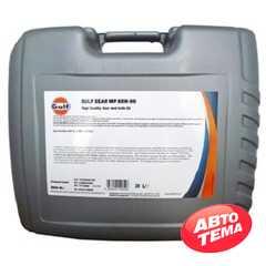 Купить Трансмиссионное масло GULF Gear MP 80W-90 (20л)