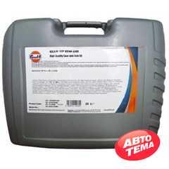 Купить Трансмиссионное масло GULF Gear MP 85W-140 (20л)