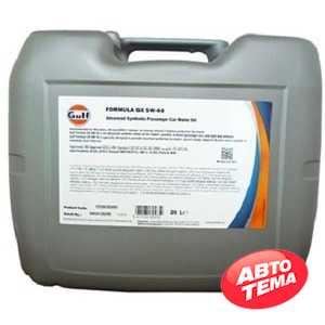 Купить Моторное масло GULF Formula GX  5W-40 (20л)