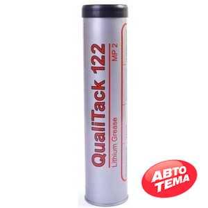 Купить Смазка OMAN QualiTack 122 Lithium MP EP 2 (0.4кг)