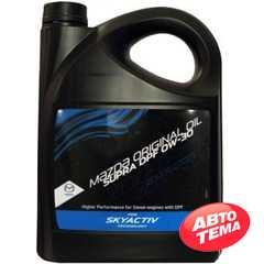 Моторное масло MAZDA Original Oil Supra - Интернет магазин резины и автотоваров Autotema.ua