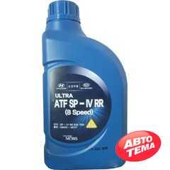 Купить Трансмиссионное масло HYUNDAI Ultra ATF SP-IV RR (8 Speed) (1л)