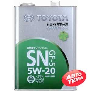 Купить Моторное масло TOYOTA MOTOR OIL SN 5W-20 GF-5 (4л)