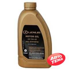 Моторное масло LEXUS Motor Oil - Интернет магазин резины и автотоваров Autotema.ua