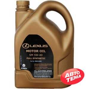 Купить Моторное масло LEXUS Motor Oil Full Synthetic SM 5W-40 (4л)