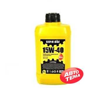 Купить Моторное масло КАМА ОЙЛ 15W-40 (1л)