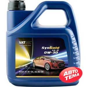 Купить Моторное масло VATOIL SynGold LL-II 0W-30 (4л)