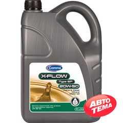 Моторное масло COMMA X-Flow SP - Интернет магазин резины и автотоваров Autotema.ua