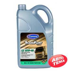 Купить Моторное масло COMMA TRANSFLOW LX 15W-40 API CF CG-4 SL (5л)