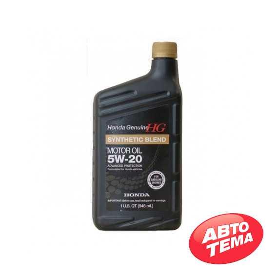 Моторное масло HONDA Synthetic Blend - Интернет магазин резины и автотоваров Autotema.ua