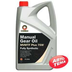Купить Трансмиссионное масло COMMA MVMTF PLUS 75W (5л)