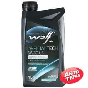 Купить Моторное масло WOLF OfficialTech 5W-30 C3 (1л)