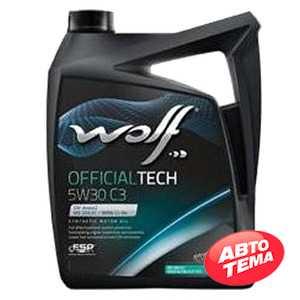 Купить Моторное масло WOLF OfficialTech 5W-30 C3 (4л)