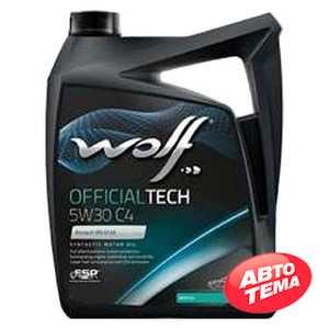 Купить Моторное масло WOLF OfficialTech 5W-30 C4 (4л)