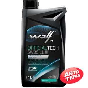 Купить Моторное масло WOLF OfficialTech 5W-30 LL (1л)