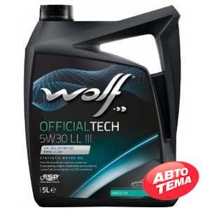 Купить Моторное масло WOLF OfficialTech 5W-30 LL (5л)