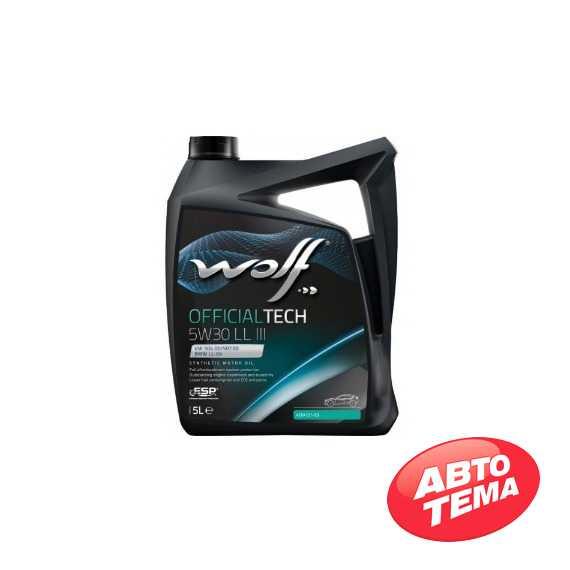Моторное масло WOLF OfficialTech - Интернет магазин резины и автотоваров Autotema.ua