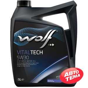 Купить Моторное масло WOLF VitalTech 5W-30 (5л)
