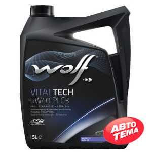 Купить Моторное масло WOLF VitalTech 5W-40 PI C3 (4л)
