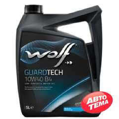 Моторное масло WOLF GuardTech - Интернет магазин резины и автотоваров Autotema.ua