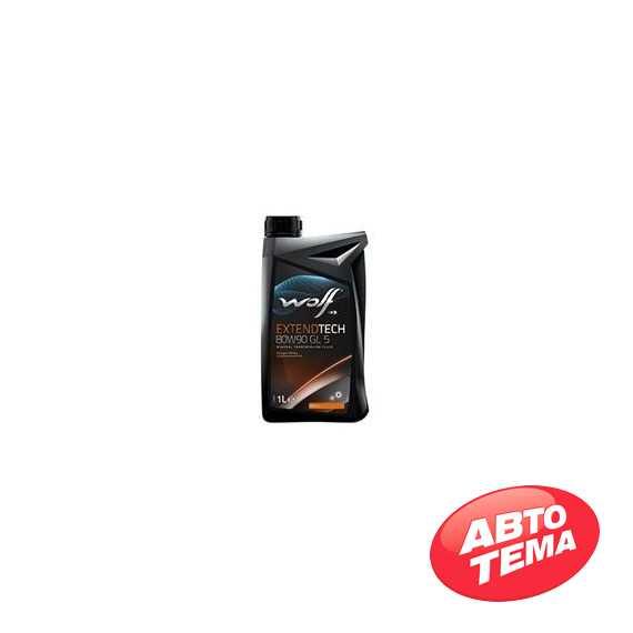 Трансмиссионное масло WOLF ExtendTech - Интернет магазин резины и автотоваров Autotema.ua