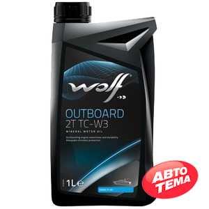Купить Моторное масло WOLF Outboard 2T TC-W3 (1л)